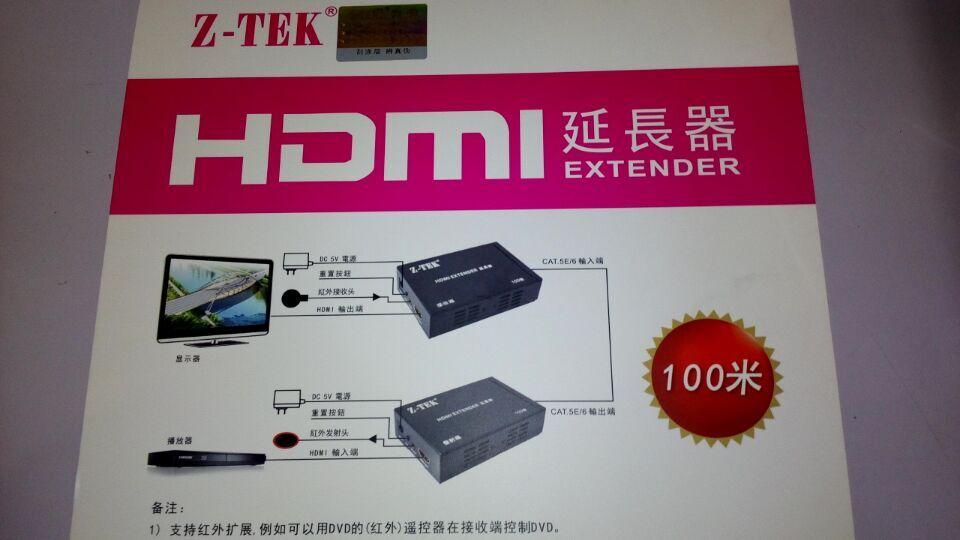 Kéo dài HDMI lên 100m YZ215 Ztek  hàng chính hãng